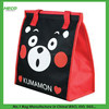 BSCI Factory Supply Insulated Lunch Bag with fashion design