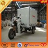 three wheel motorcycles for food transportation Chinese cargo tricycle with big container