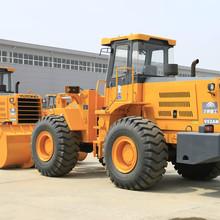 best 5 tons wheel loader tractor
