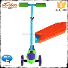 Three wheels motor scooter for children
