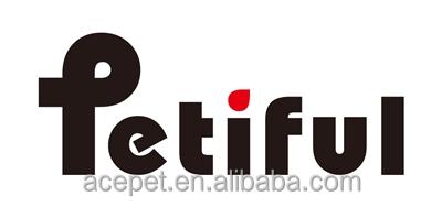 Petiful_logo
