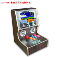 Hot sale professional mini arcade video game machine