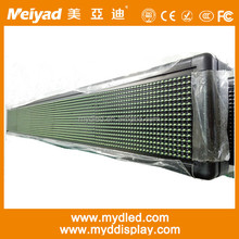 alibaba sign green color p10 hotel/hospital message display outdoor