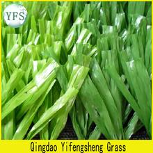 YFS106 artificial grass for home garden