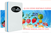 Multifunction home ozone generator for home air purifier, air freshener