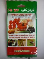 High quality insecticide 70%SP, 75%WP, 98%TC Cyromazine
