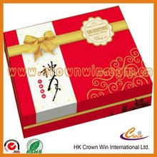 Luxury paper box for moon cake