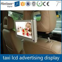7 inch good quality taxi active headrest monitor for advertising