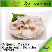 Mytext Oyster Mushroom Extract/Pleurotus ostreatus Extract Multiple 10%-50% Polysaccharides