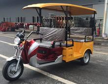 electric rickshaw 4 passenger three wheel tricycle