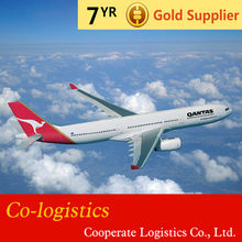air freight and cargo--roger(Skype: colsales24)