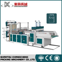 foreigners intrested Plastic T-shirt HDPE & LDPE bag making machine manufacturer