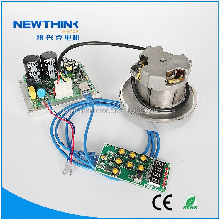 Newthink Motor Nxk0382 1200w Brushless Vacuum Cleaner Motor Buy Vacuum Cleaner Motor Brushless