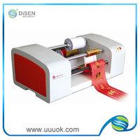 Satin ribbon printing machine price