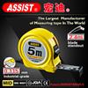 ASSIST brand 3m 5m 5.5m 7.5m 8m water proof tape measure plastic tool measure tape smooth measuring tape