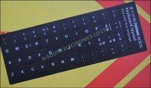 Hot sale Italian Learning black background Keyboard Layout Sticker for Laptop Desktop Computer Keyboard