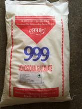 99% glutammato monosodico food grade