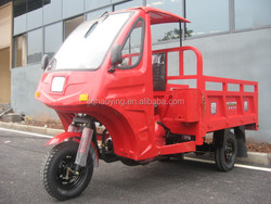 2015 Popular three wheeled motorcycles for sale cheap