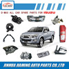 Auto side mirror spare parts for isuzu d-max 2012 OE:8980653170