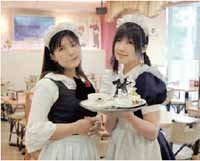 Maid and other jobs in GULF & MIDDLE EAST