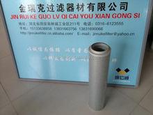 Nível superior profissional filtro de gás glp sistema de conversão de carro