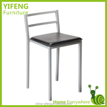 Simple cheap restaurant lounge PVC dining chair(factory manufacturer)