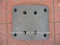 Brake Linning (FMSI: 4656 ANC CAM),semi-metal