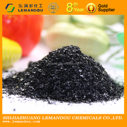 Water Soluble Rich powderpotassium humate msds for Sale
