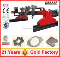 Chinese good quality Gantry Type CNC Plasma Stainless Steel Plate Cutter