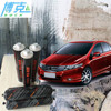 car windscreen polyurethane sealant for installing pu sealant