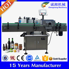 Assessed supplier labeling machine round container