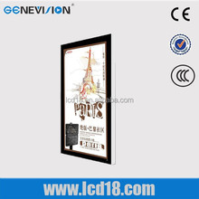 19inch lcd pop wireless digital media displays ad board (MG190A)