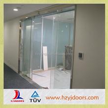 office automatic door open close sensor,automatic sliding door sensor