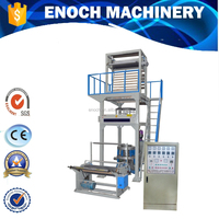 High Quality Plastic Pe Film Blowing Machine / Film Blowing Machine