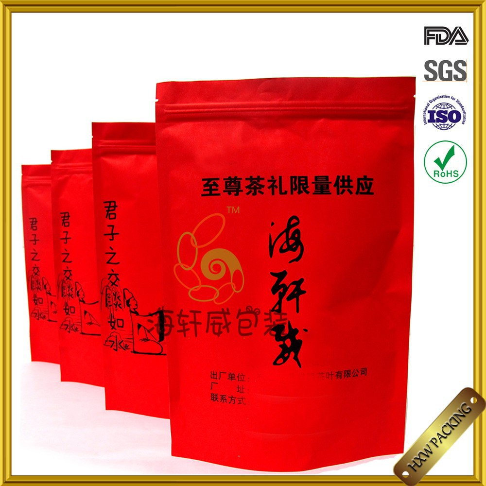 Xiamen Huli Fengyi Industry Co., Ltd is best Packing Ziplock Bags, Biodegradable Ziplock Bags and Custom Printed Ziplock Bags supplier, we has good quality products & service from China.