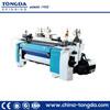 High Speed dobby rapier power loom machine price