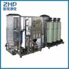 ZHP 1T/L autpmatic ro water treatment plant project