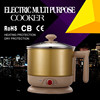1000W 220V stainless steel electric hot pot 1.8L ul electric steamer cooker