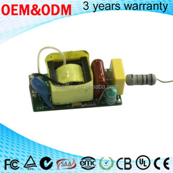BIS pending 3w 5w led strip light driver constant current isolation led driver 12v 350ma