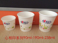 8OZ Disposal hot drink paper cups