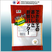3 Side Seal Beef Products Packing Bag
