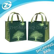 Custom Printed Logo Non-woven Gift Polypropylene Shopping Tote bag