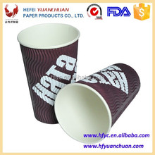 Wholesale price factory free samples ripple wall coffee paper cups