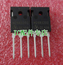 Original brand new induction cooker H25R1202=H25R1203 IGBT power transistors--PJDZ
