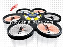 WL newest V323 rc helicopter quadcopter UFO for sale Unique design