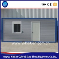 Container house,shipping container house,shipping container house for rent
