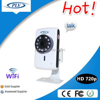 Support Two-way Audio 1 Mega Pixel wireless security camera hd ip cube camera