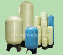 Big volume High quality CHUNKE frp pressure tanks for water filtration