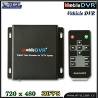1 CH Car DVR with Motion Detection Real Time Record Support 32G SD Card Vehicle dvr + DVR 12V power supply to the camera