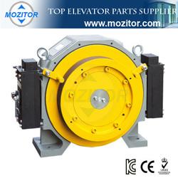 Hot Sale Elevator Traction Machine MZT-TG-W7|elevator gearless traction machine|popular elevator traction machine
